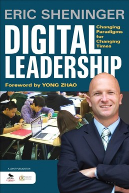 digitalleadershipbookjacket